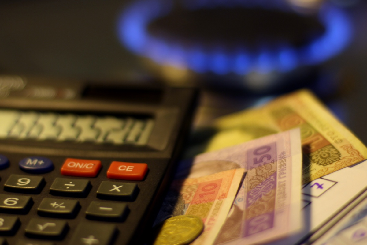 Новые тарифы. Сколько будут платить украинцы в 2020-м за коммуналку?