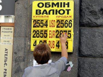 Преступление и наказание: НБУ оштрафовал крупную сеть обмена валют на 100 тыс грн