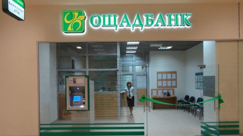 «Одним махом 500»: «Ощадбанк» предупреждает о масштабном закрытии отделений банка. Что ждет клиентов