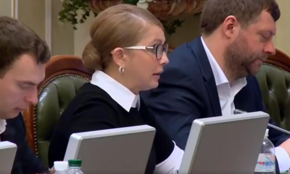 Все перекрыто! Тимошенко ошеломила своим поступком. Может собирать чемоданы — Зеленский не простит