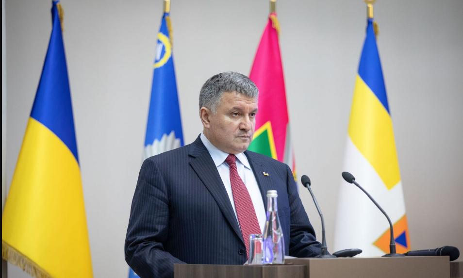 Лишь под украинским флагом! Аваков пошел не неожиданный шаг: ищем компромисс