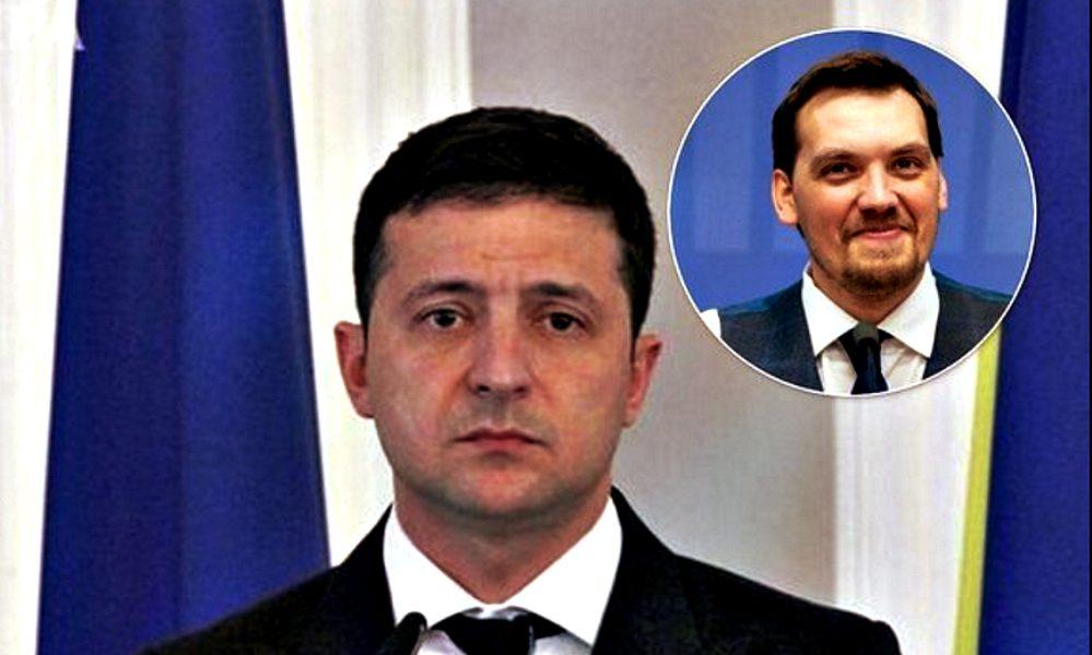 https://ru.korupciya.com/wp-content/uploads/2019/12/Snimok-999x600.jpg