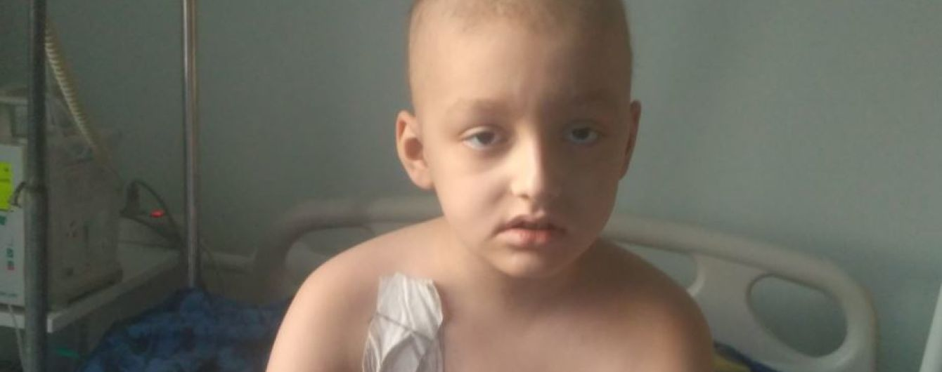 Злокачественная опухоль атаковала мозг 7-летнего Ростика