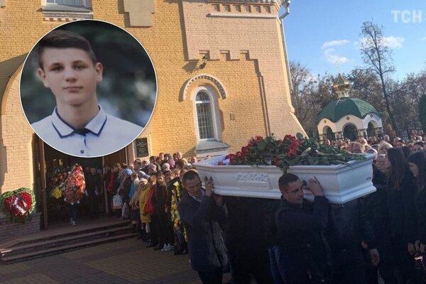 «Экспертиза обнаружила алкоголь и ….»: Новые детали трагической гибели 14-летнего Дениса. Родители требуют справедливости!