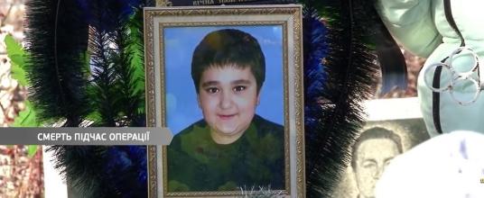 Мама рыдала и бросалась на гроб: В Одесской области из-за врачебной ошибки умер маленький Дениска