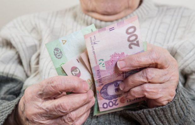 «На буханку хлеба»: Изменение в выплатах пенсий. Кому не повезет
