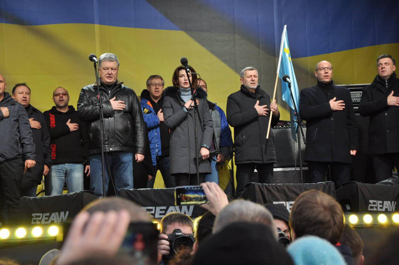 «Союз Порошенко, Тимошенко и Вакарчука провалился»: Почему не удалось организовать настоящий Майдан