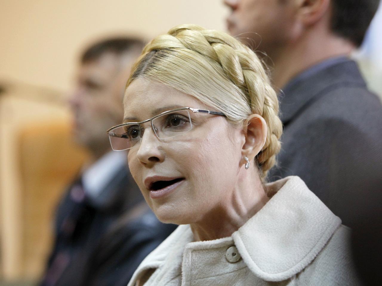 «Бабушке на бедность»: Юлии Тимошенко нанесли сокрушительный удар. Уже не оправится!