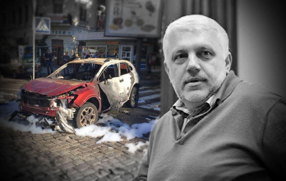 «Увлекся …»: Товарищи подозреваемого в убийстве Шеремета показали фрагмент подозрения
