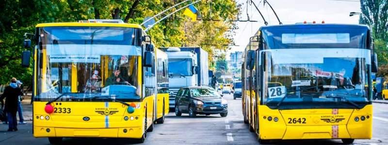Опять изменения. Цены на транспорт будуть регулировать по-новому. Чего ждать украинском?