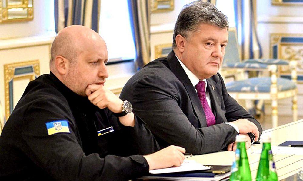 И сейчас кричат об измене ?! Турчинов шокировал украинцев своим поступком. За него возьмутся