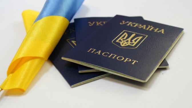 «Ответка»: Жителям Донбасса получить украинский паспорт станет проще. Как это повлияет на украинцев?