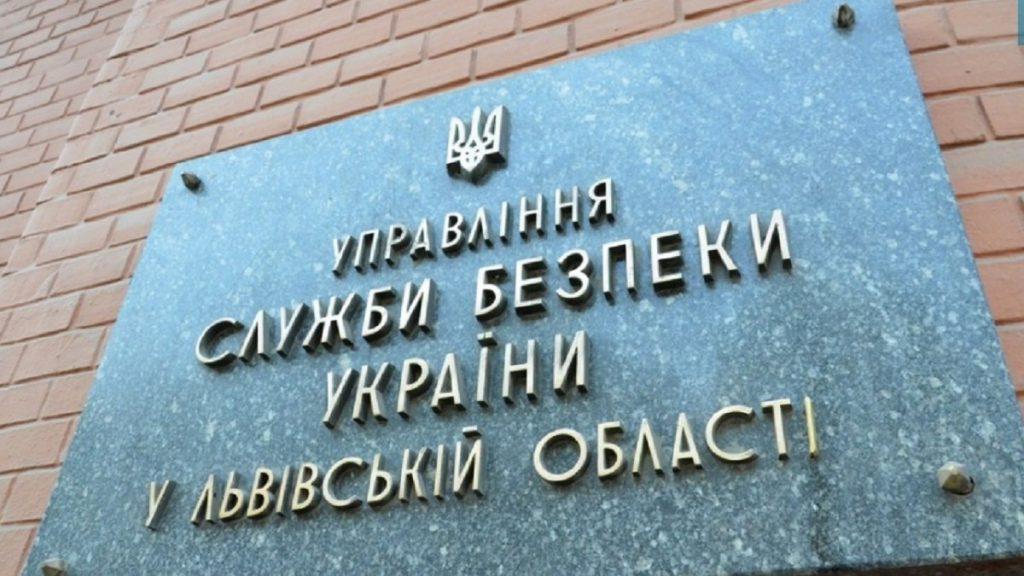 «11 масштабных обысков»: СБУ провели спецоперацию во Львове и области. «Разворовывали товары для военных»