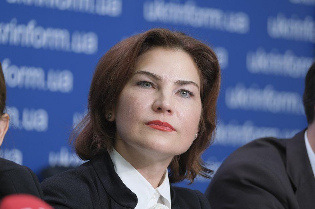 «Началась волна грязи!»: Председатель ГБР Венедиктова срочно обратилась к украинцам. «Приказы подписаны»