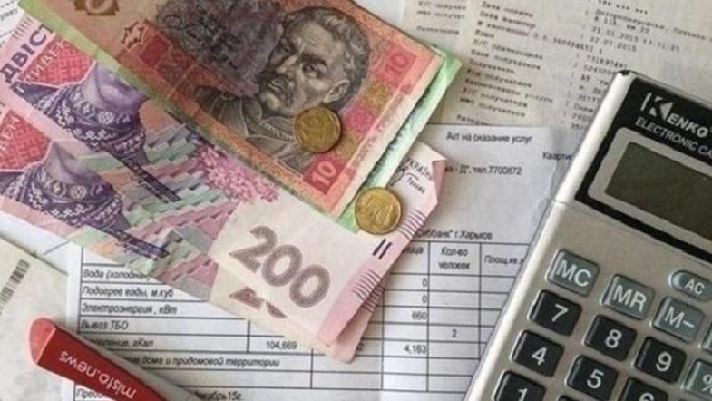 Снижена до 30%: платежки за декабрь поразят украинцев. Кому повезет заплатить меньше?