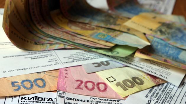 На 400 гривен! Украинцев ждет настоящий сюрприз в платежках. Не всем так повезет