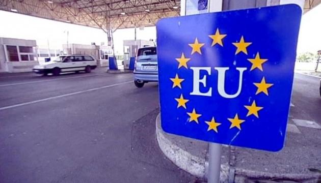 В новый год с новыми правилами. Украинцам изменили условия въезда в ЕС. Просто уже не будет