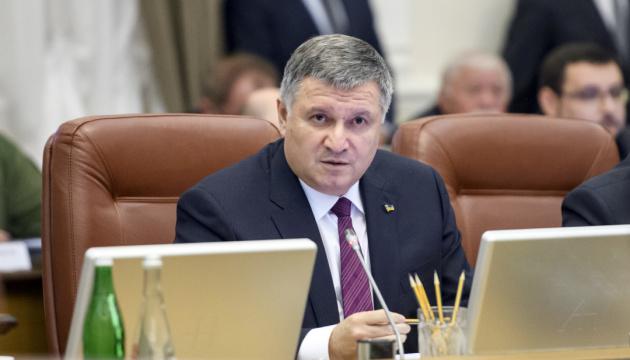 «Будет вынужден уйти в отставку» В Верховной Раде определили будущее Арсена Авакова