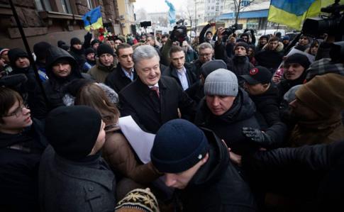 «Закон для всех одинаков»: Соратники Порошенко устроили истерику. ГБР дали достойный ответ