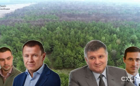 Ему до сих пор мало? Аваков ошеломил своим поступком всех украинцев. Зеленский узнает