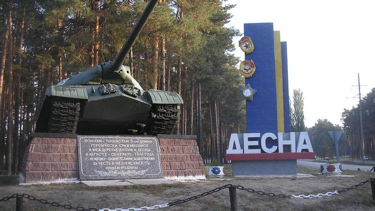 Чудом выжил. На Черниговщине военный пытался свести счеты с жизнью. Вовремя нашли