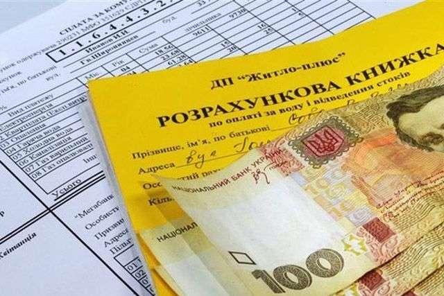 Приходится платить полностью! Что не так с субсидиями для пенсионеров и куда обращаться
