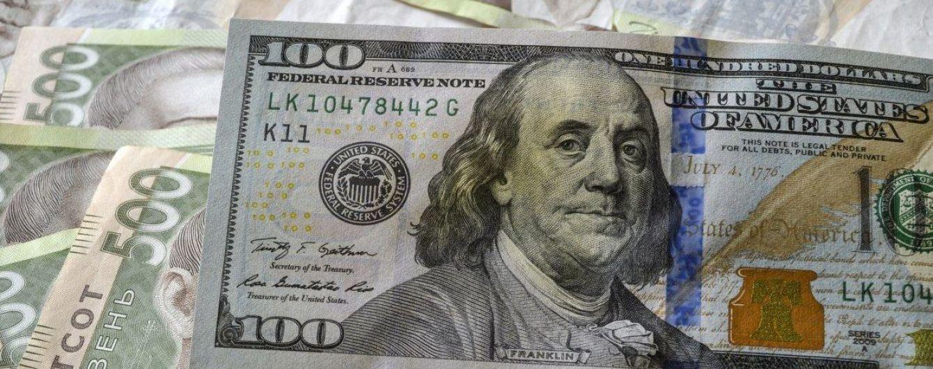 «Этого сделать невозможно!»: в правительстве рассказали, что произойдет с долларом уже скоро. Украинцы в шоке