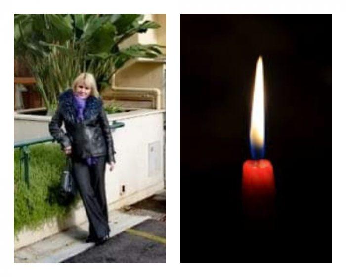 «И сердце обливается слезами …»: В Италии при загадочных обстоятельствах умерла молодая украинка. «Так рано»