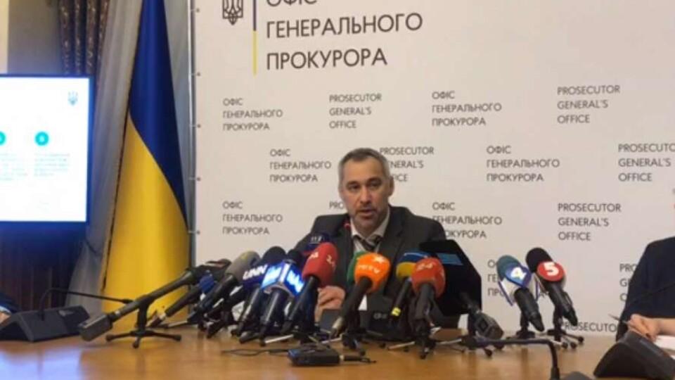 Громкая отставка в офисе Рябошапки! Скандальный прокурор остался без должности. «Замешан в аферах»