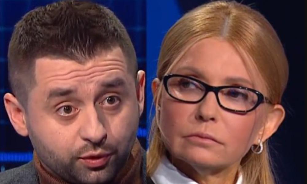 Стоят и перекрывают! Арахамия едва не сорвался из-за Тимошенко. Такого скандала еще не было