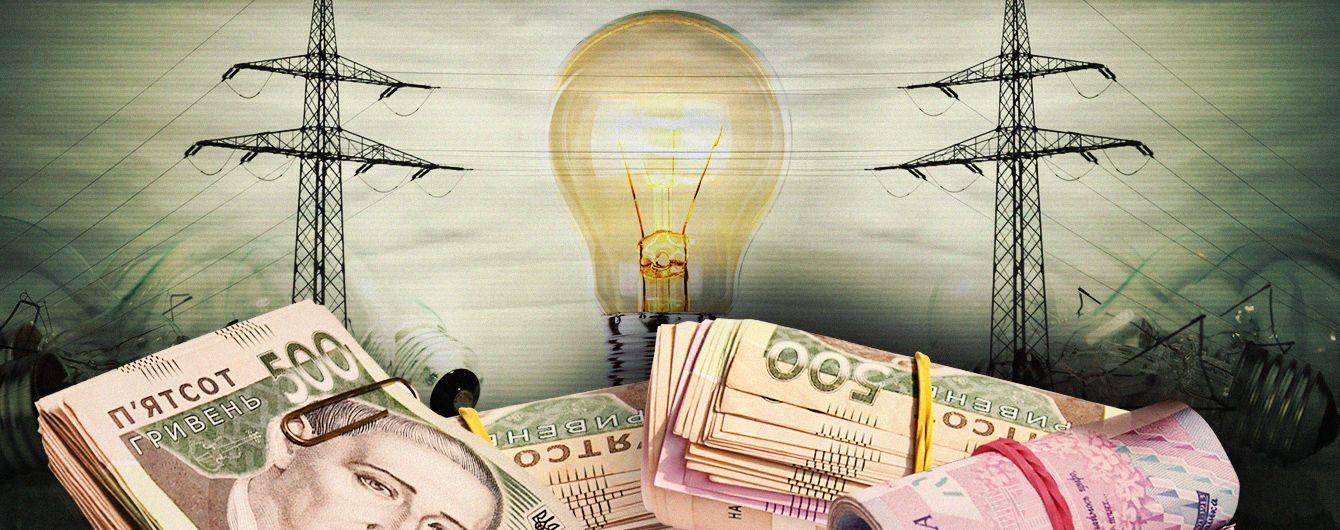 Резкий рост на 25%! Украинцев ждут новые цены на электроэнергию. Все что нужно знать
