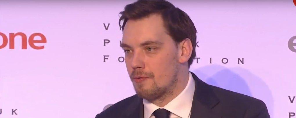 «Профан не только в экономике»: Гончарук опозорился на весь мир в Давосе. «Не понимает, что делает»