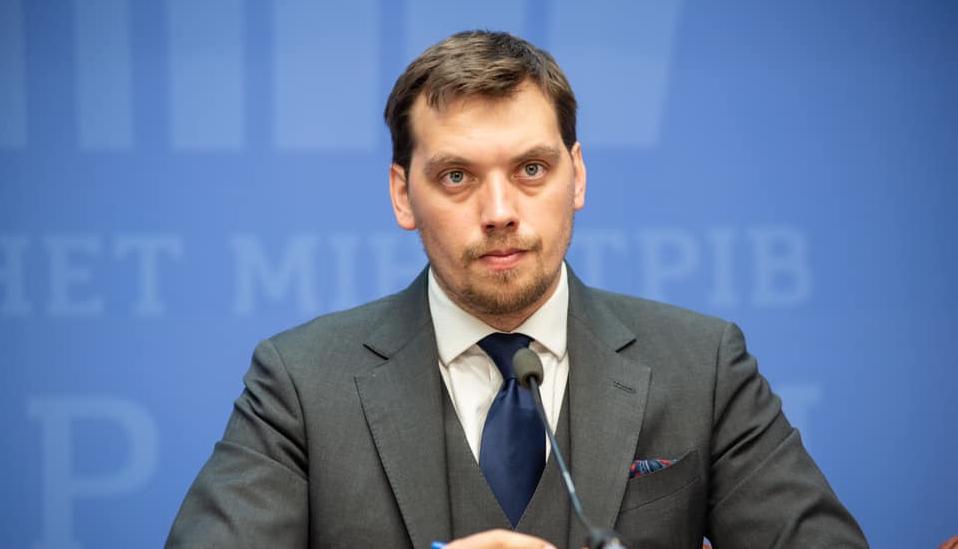 Записи Гончарука. «Слуги народа» обратились в СБУ. Кто сдал?