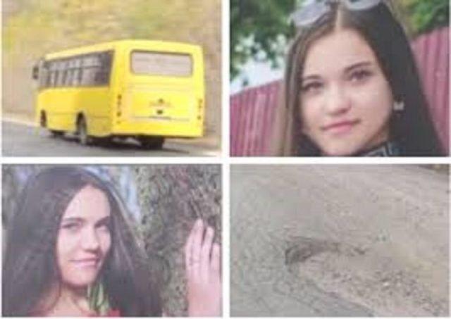 «Выпала из автобуса и погибла на месте»: Подробности резонансной аварии на Тернопольщине. Кто ответит за смерть ребенка?