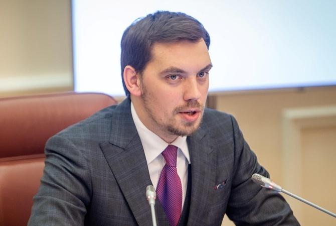 Решающий день для Крыма и Донбасса! Экстренная новость от Кабмина