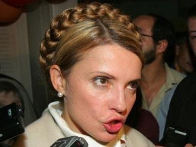 «Так постарела, даже трудно узнать»: Юлия Тимошенко кардинарно изменила имидж. Украинцы поражены