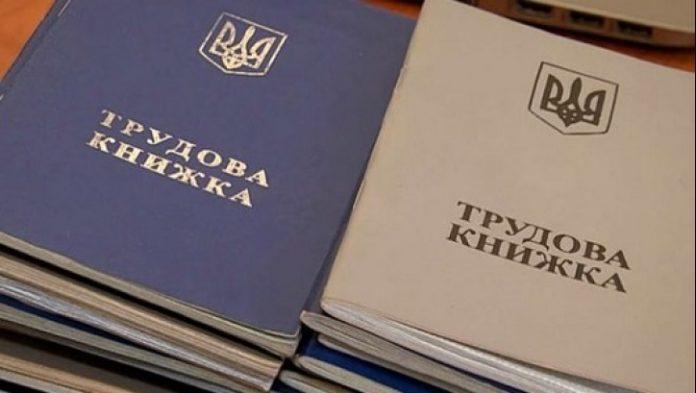 12-часовой рабочий день и не только: депутаты готовят украинцам шокирующий «сюрприз». Изменения в Трудовой кодекс