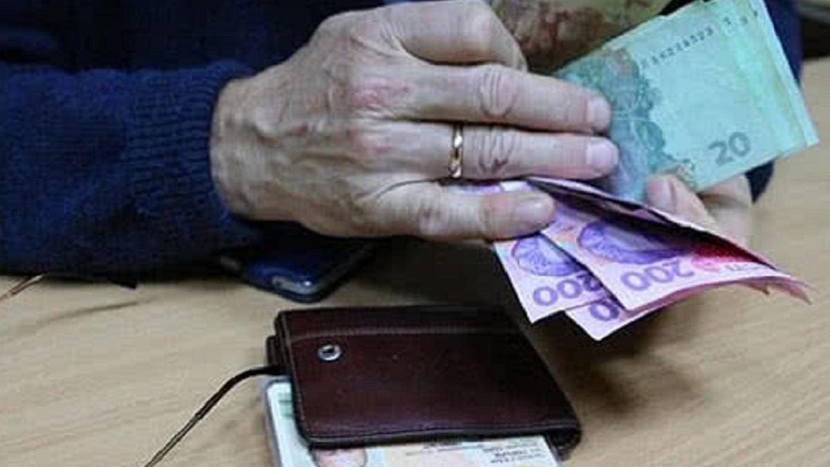 Этого просто не избежать! В Украине снова поднимут пенсионный возраст. Что следует знать