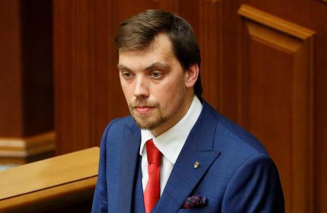 Важно! Гончарук сделал важное заявление о двух платежках за газ. Платить придется!