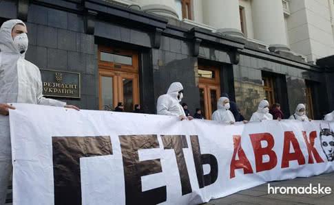 «Авакова геть!»: Украинцы пришли на Банковую. Требуют срочного увольнения министра МВД
