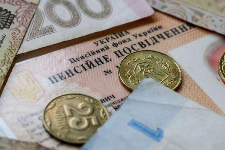 «Будут только снижаться!» Эксперты дали неутешительный прогноз о пенсии в Украине. Ситуация критическая