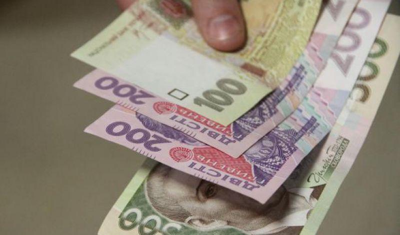 Жесткие штрафы: некоторым украинцам значительно сократят размеры выплат. Кому не повезло?