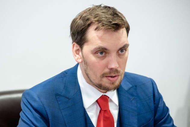 «Безумный взгляд. Это приговор!»: Украинцы шокированы прошлым премьера Гончарука. Кадры позора облетели Сеть