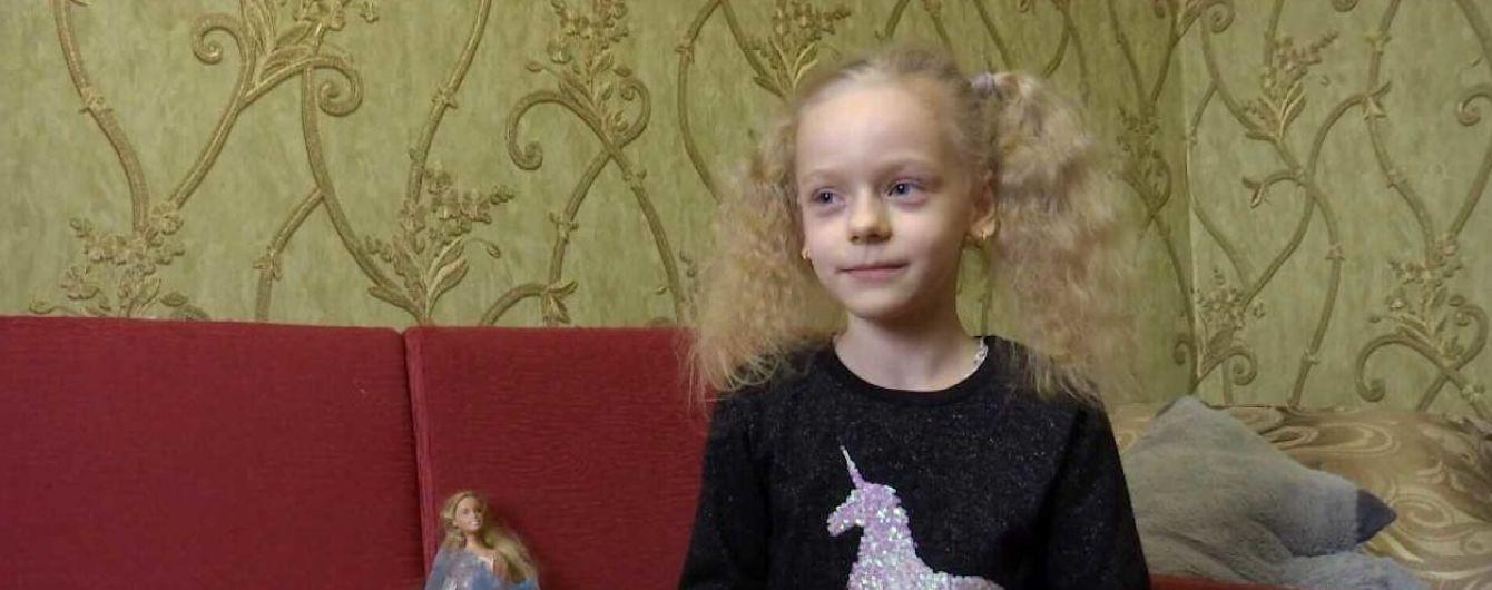 От редкого заболевания страдает 6-летняя Марийка