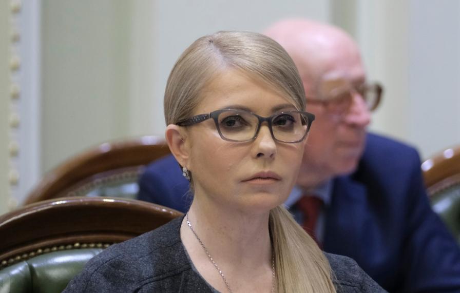 «Сетка Тимошенко»! Леди Ю в шоке — процесс пошел. Обыски и конфискация — игры закончились