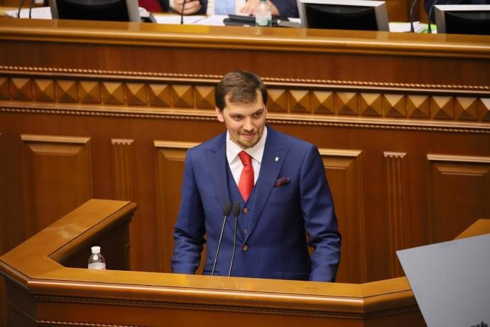 «Самые низкие за всю зиму»: Гончарук дал украинцам важное обещание. «Мы точно обеспечим»