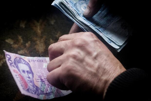 До 18 тысяч! Кабмин анонсировал несколько повышение пенсии. Кому повезет?