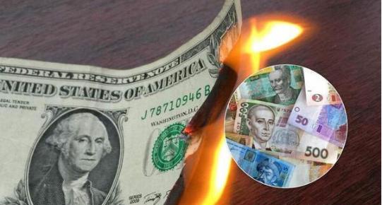 Доллар стремительно падает! Курс валют на 29 февраля 2020 года
