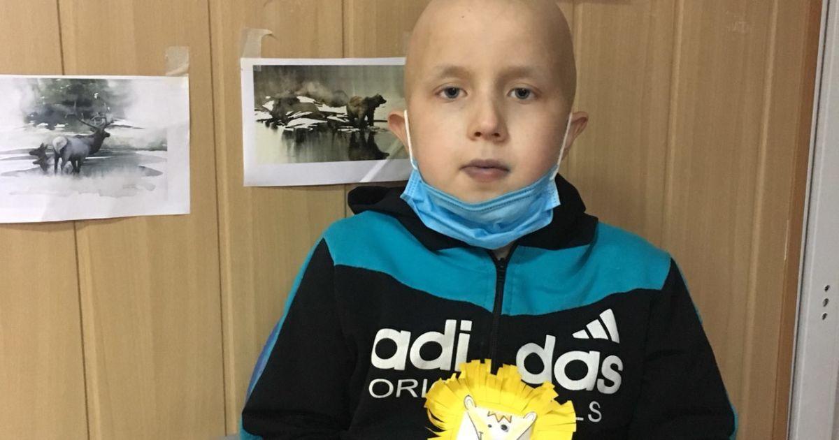 Кирилко очень надеется на вашу помощь, чтобы вылечить рак
