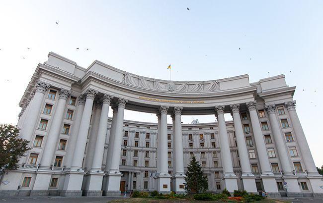 Далее без него. МИД взялось за скандального консула Украины в Молдове. Первое наказание